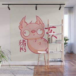 Year of the Pig Wall Mural