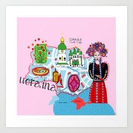 Ukraine Map Art Print