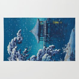 Tsuchiya Kôitsu Japanese Woodblock Vintage Print Blue Winter Snow Pagoda On Lake Rug
