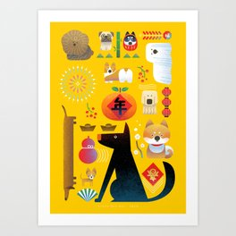 The year of the dog! Art Print