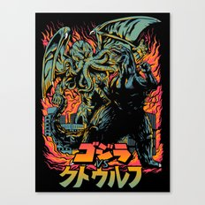 Clash of Gods: Remake Canvas Print