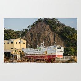 Ship Yard in Wakayama Fishing Village Rug