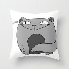 Fat Cat with a Smug Face Throw Pillow