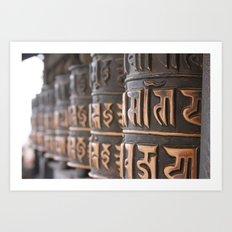 Swayambhunath Prayer Wheels Art Print