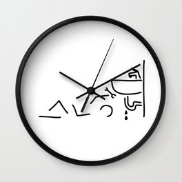 plumber do-it-yourselfer water Wall Clock