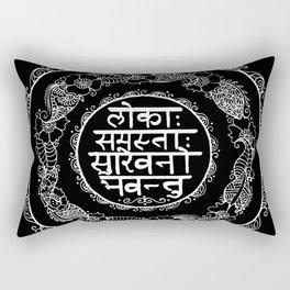 Square - Mandala - Mantra - Lokāḥ samastāḥ sukhino bhavantu - Black White Rectangular Pillow