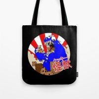 kaiju Tote Bags featuring Kookie Kaiju by Joel Jackson