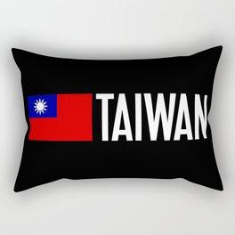 Taiwan: Taiwanese Flag & Taiwan Rectangular Pillow