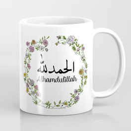 Alhamdulillah Coffee Mug