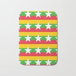Flag of Myanmar 2-ဗမာ, မြန်မာ, Burma,Burmese,Myanmese,Naypyidaw, Yangon, Rangoon. Bath Mat