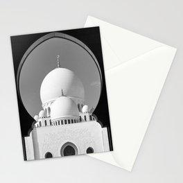 Abu Dhabi Mosque - United Arab Emirates Stationery Cards