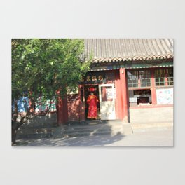 The Summer Palace Gift Shop Canvas Print