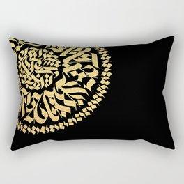 Gold Calligram 1 Rectangular Pillow