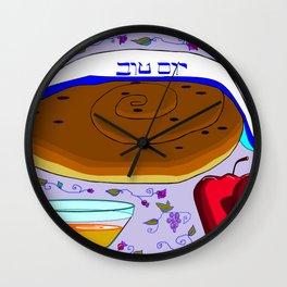 Rosh Ha'Shanah, Happy and Prosperous New Year Wall Clock