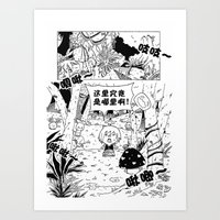 comic Art Prints featuring comic by Joshwa