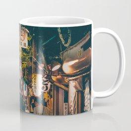 "PHOTOGRAPHY ""Typical Japan Street"" Coffee Mug"