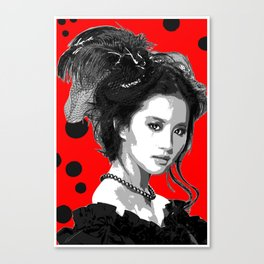chinese on the rouge - red Canvas Print