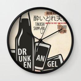 Drunken Angel, Akira Kurosawa, minimalist movie poster, Toshiro Mifune, japanese film, Yakuza Wall Clock