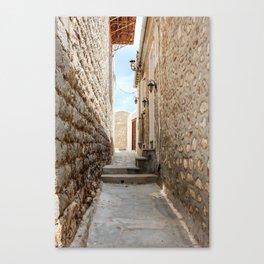 The Way to Greece III Canvas Print