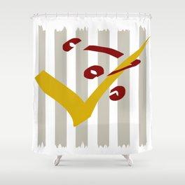 minimalist duo Shower Curtain