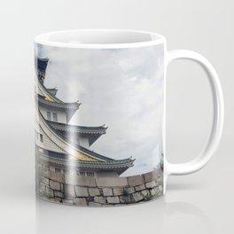 Osaka Castle, Osaka, Japan Coffee Mug
