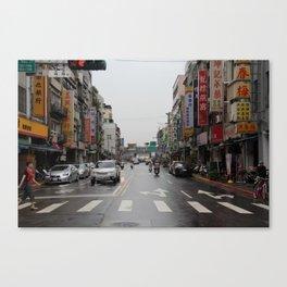 Taipei, Taiwan Canvas Print