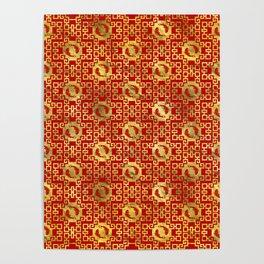 Luxury Oriental Gold on Red Koi Fish Pattern Poster