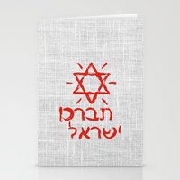 israel Stationery Cards featuring Bless Israel by biblebox