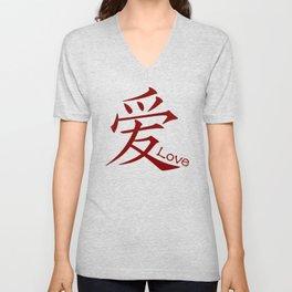 Love in Chinese Unisex V-Neck