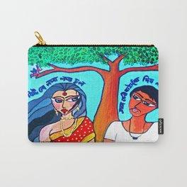 Bengali folk song: Boro loker biti lo Carry-All Pouch