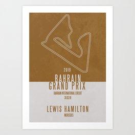 2019 Bahrain Grand Prix Art Print