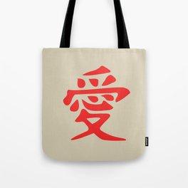 Kazekage Symbol Japanese Tote Bag