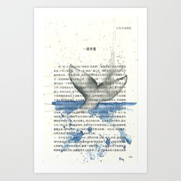 019 - Tail Flap Art Print