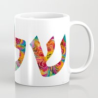 jewish Mugs featuring Shalom 12 - Jewish Hebrew Peace Letters by Sharon Cummings
