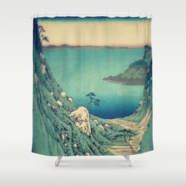 Pathway to Yuge Shower Curtain