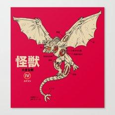Kaiju Anatomy 2 Canvas Print