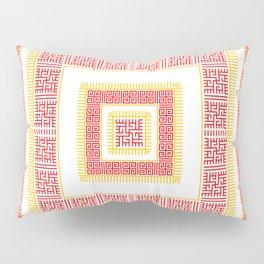 Slavic Square Mandala - Odolen Trava - Symbol Pillow Sham