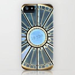 Hakol 10 / הכל 10 iPhone Case