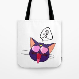 Luna In Love Tote Bag