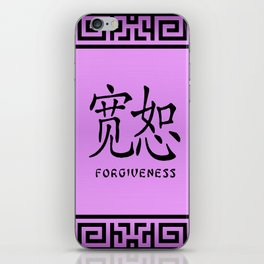 "Symbol ""Forgiveness"" in Mauve Chinese Calligraphy iPhone Skin"