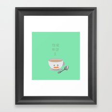 'You are my cup of tea!' Framed Art Print