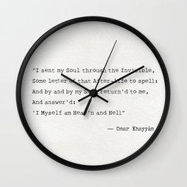 Omar Khayyám quote e Wall Clock