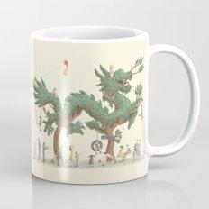 The Night Gardener - Dragon Topiary  Mug