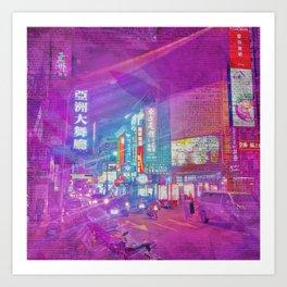 Taipei Street Art Print