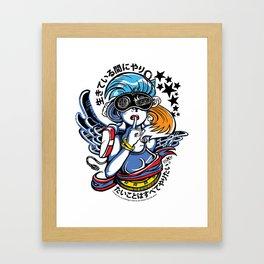 Sonic Hair 2013 Framed Art Print