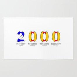 2000 - NAVY - My Year of Birth Rug