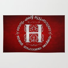 Joshua 24:15 - (Silver on Red) Monogram H Rug