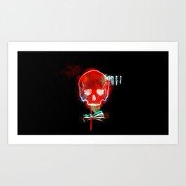 cool_skull Art Print