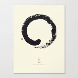 Enso / Japanese Zen Circle Canvas Print