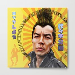 Let's Rock! @ Yoyogi Koen Metal Print